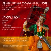 Dr. Sohini Ray, the world-renowned master-artiste of classical Manipuri dance will be touring India from Dec 27 to Jan 12.