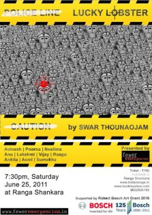Swar Thounaojam (7)