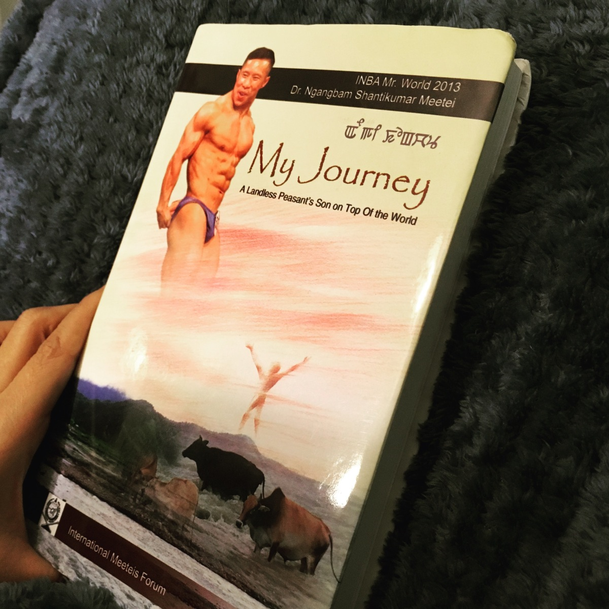 Book Review 001 : My Journey by Dr. Ngangbam Shantikumar Meetei